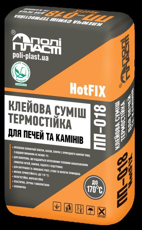ПП-018 термостійий