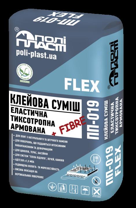 ПП-019 FLEX