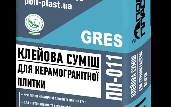 ПП-011 GRES